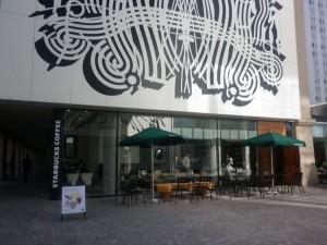murales en puerto madero starbucks